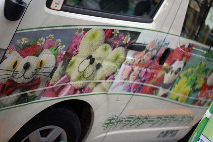 kawaii cute japanese van