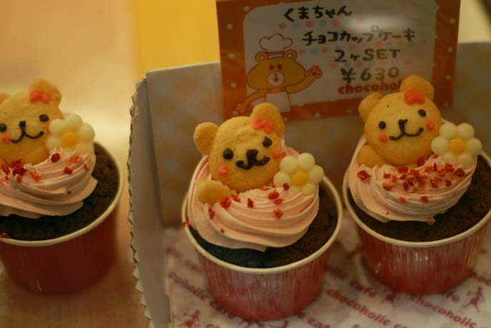 kawaii cupcakes, swimmer japan