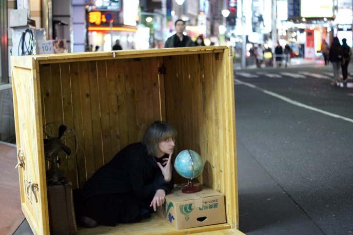 Schulz in a Box, pro sieben tv