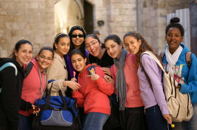 jewish girls field trip