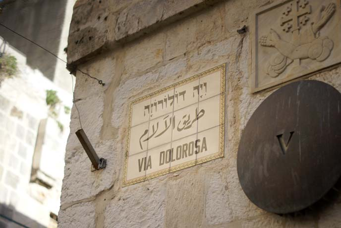 via dolorosa, road jesus walked with cross