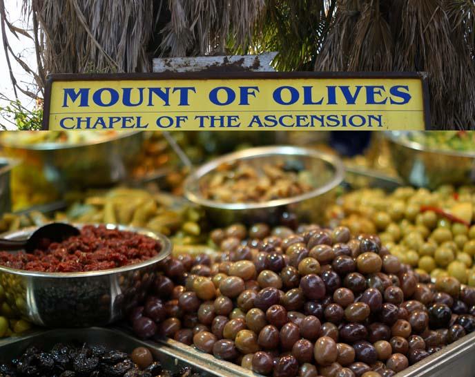 mount of olives, chapel of ascension