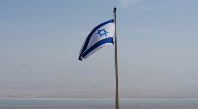 israel flag in wind, star david