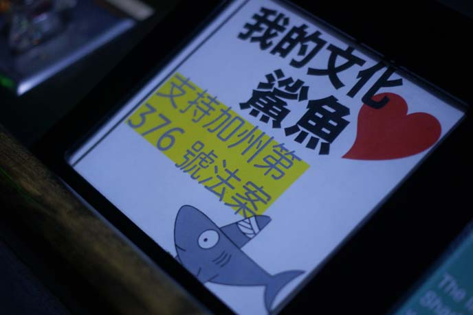 poster against shark's fin soup