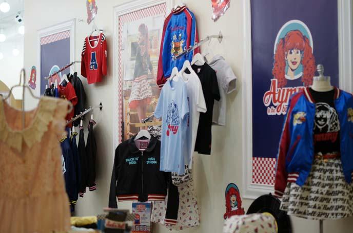 aymmy japanese clothing, new people world
