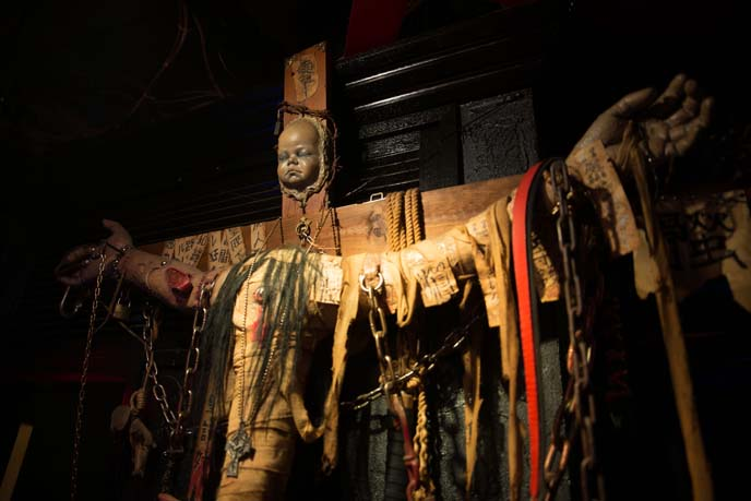 japanese voodoo witch