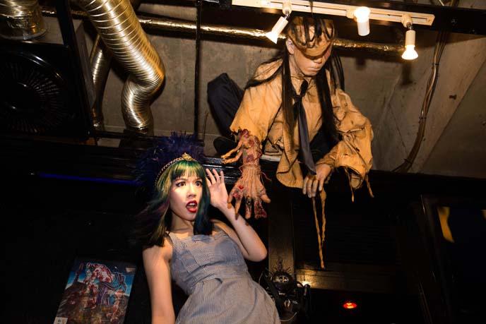 asia horror movie bars