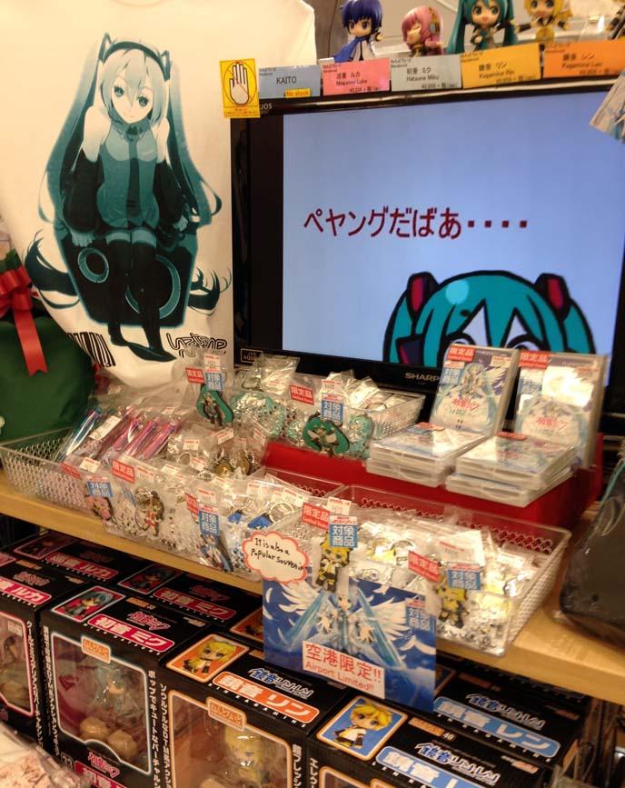 hatsune miku store tokyo