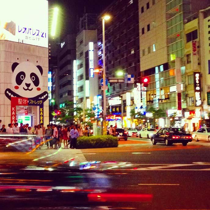 tokyo street lights night