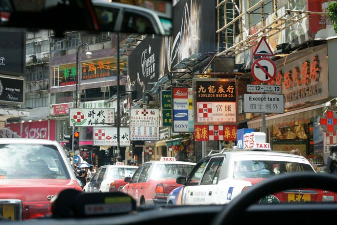 hong kong taxi cabs, street traffic
