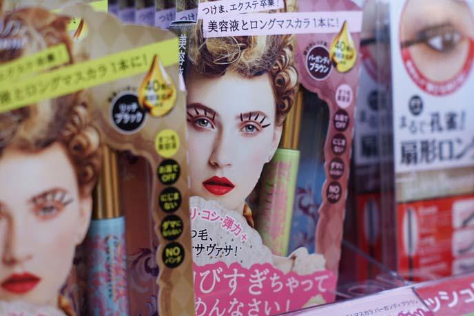 japanese eyeliner, mascara