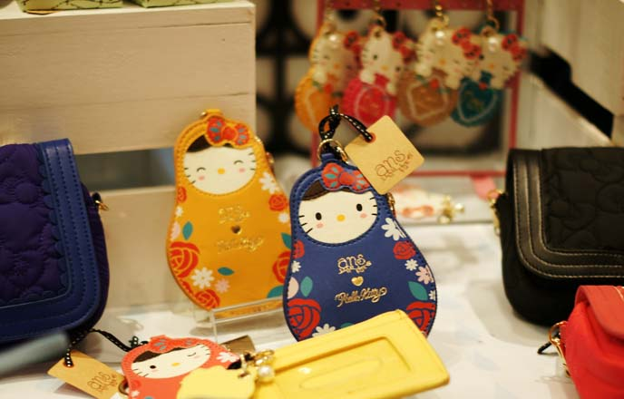 ans hello kitty accessories