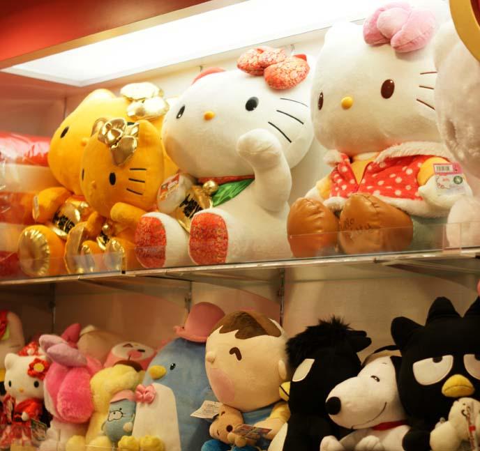 hello kitty stuffed toys hong kong