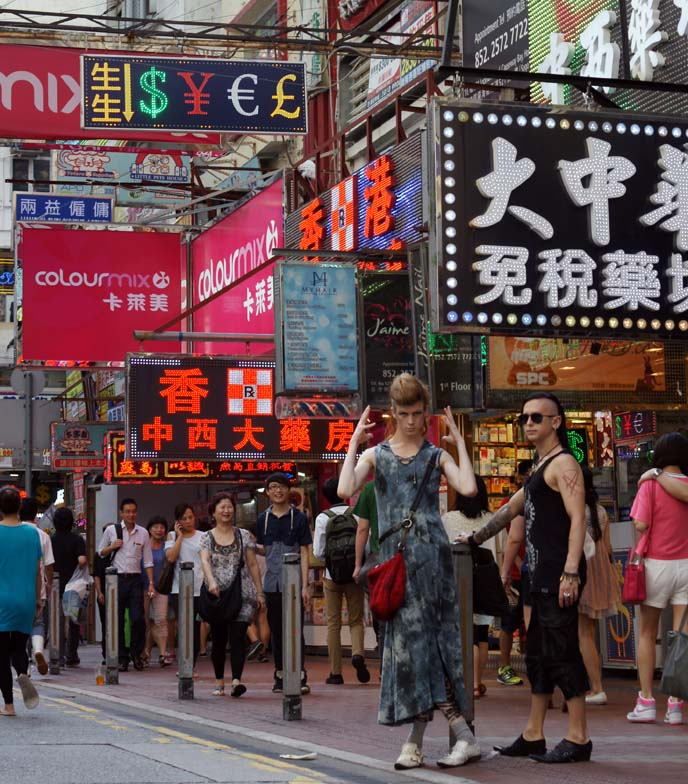 Hong Kong Shopping: Hong Kong Causeway Bay Shopping Guide & Fashion Maps! New