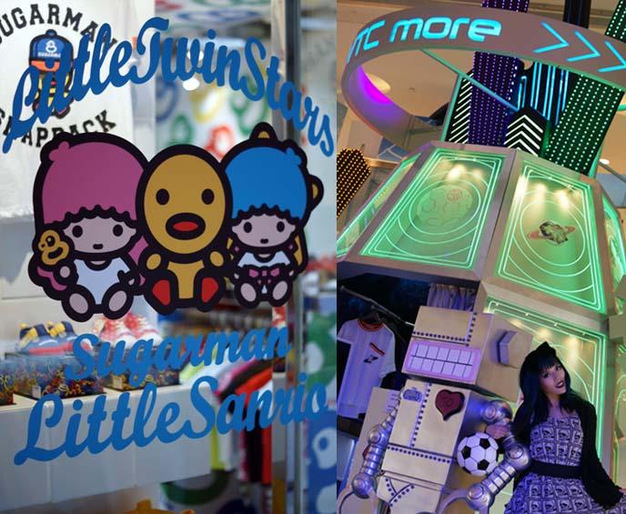 銅鑼灣 hong kong wtc mall
