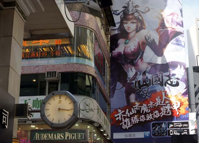 chinese fantasy girl anime
