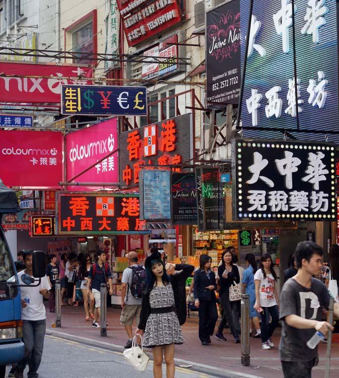 causeway bay hong kong colorful signs