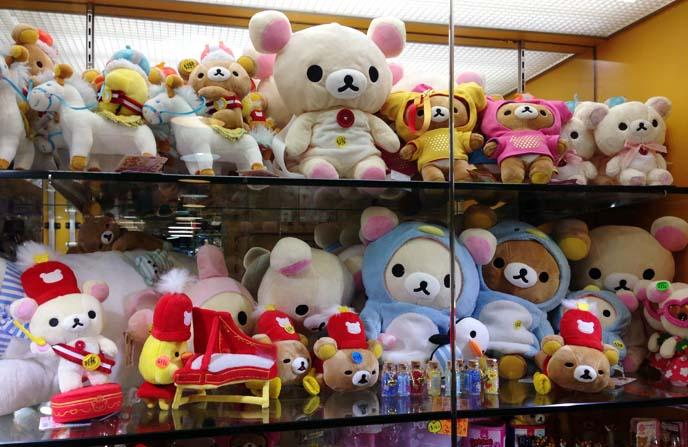 cute rilakkuma toys, hong kong