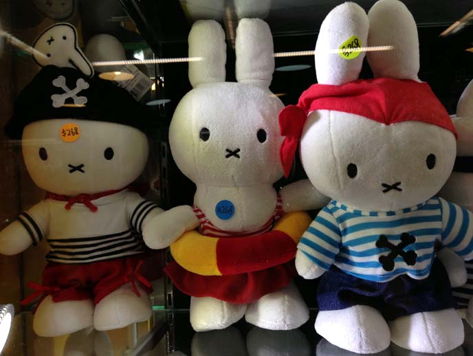 pirate miffy, kawaii