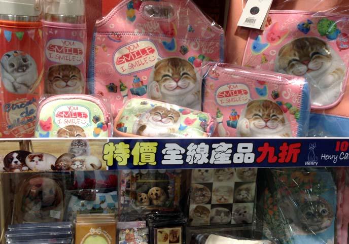 cat stationery, henry cats friends
