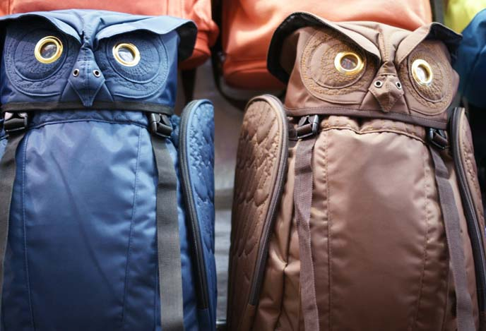 owl shaped backpacks