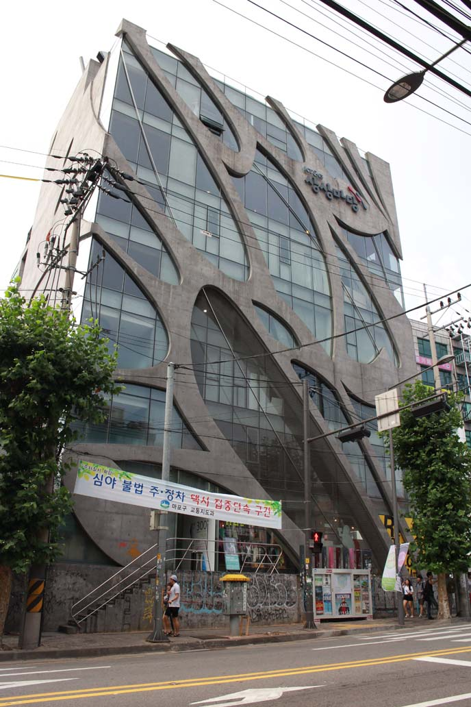 seoul cool architecture