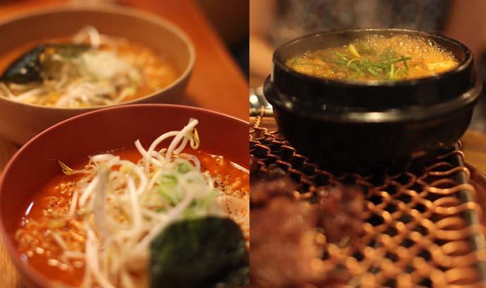 korean hot noodle soup