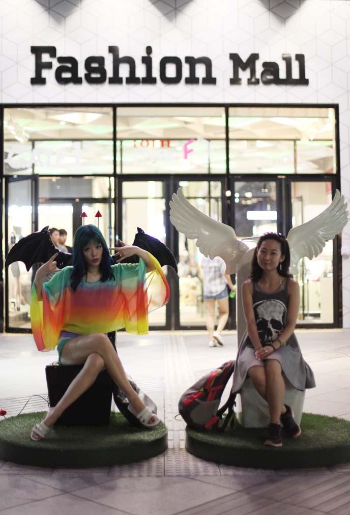 seoul fashion mall