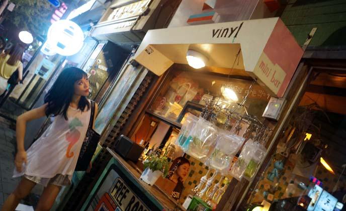 vinyl bar hongdae