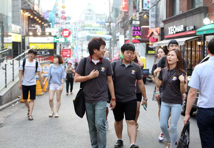 Hongik University Street students