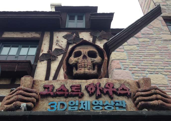 korean horror building