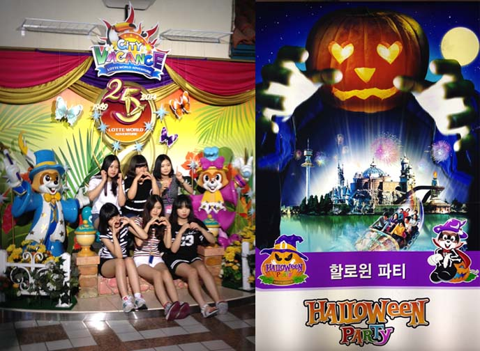 seoul halloween party