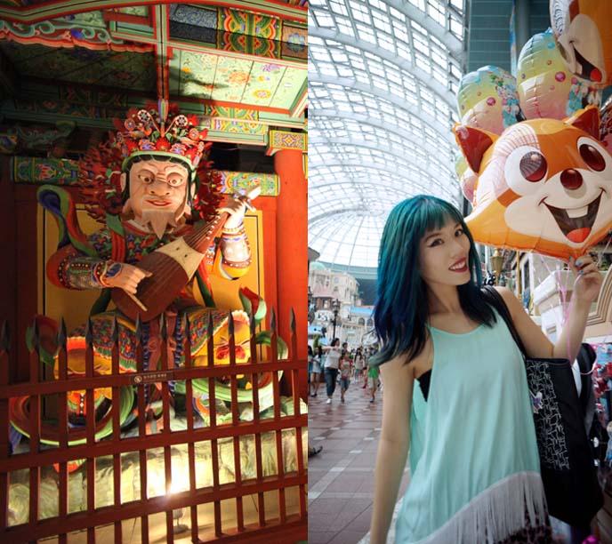 lotte balloons, seoul theme park rides