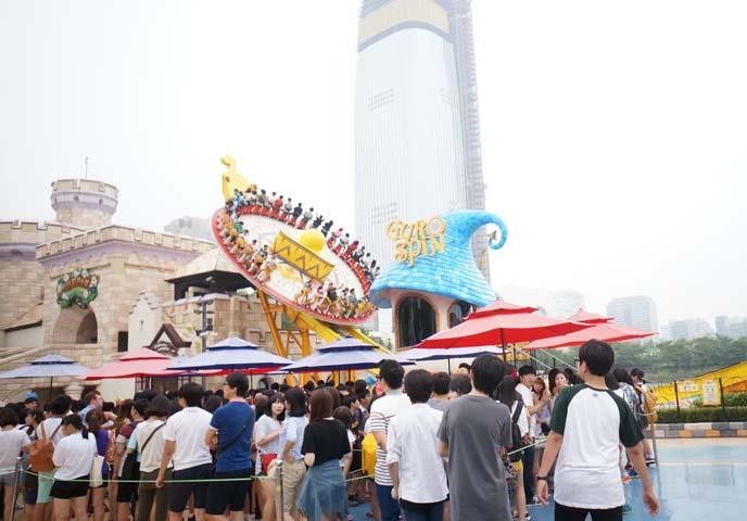 gyro spin, jamsil amusement park