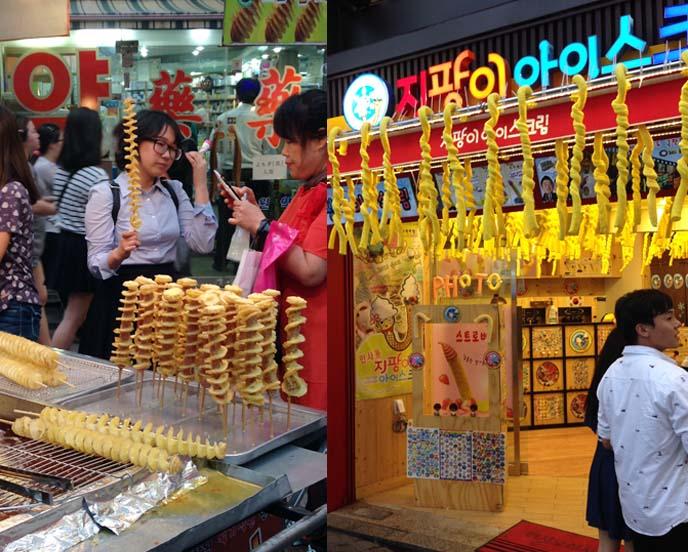 weird korean street food