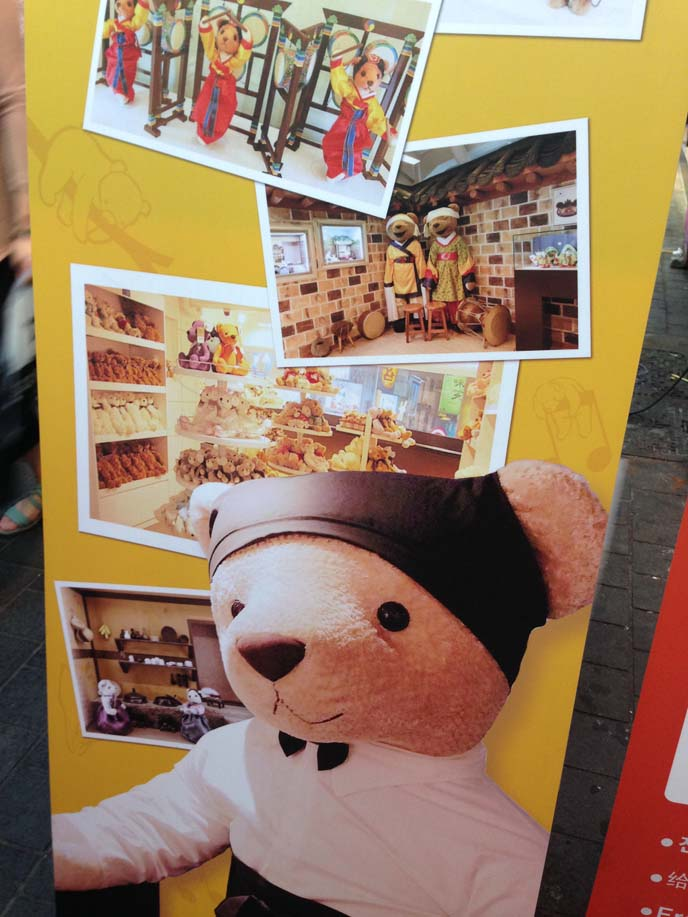 teddy bear museum myeongdong