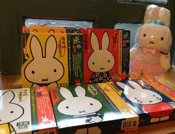 children's toys bookstore asia