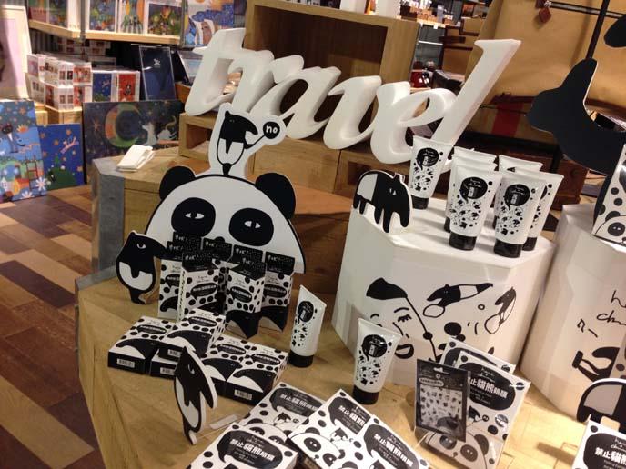 cute panda bear art