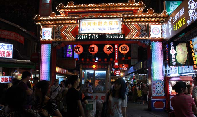 taipei night market entrance