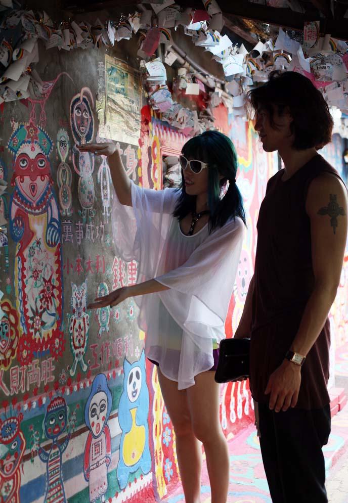 rainbow village murals