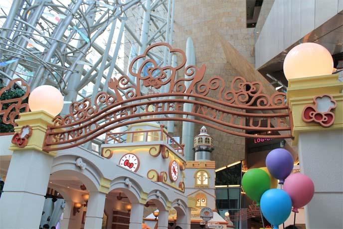 sanrio food exhibit, mong kok mall