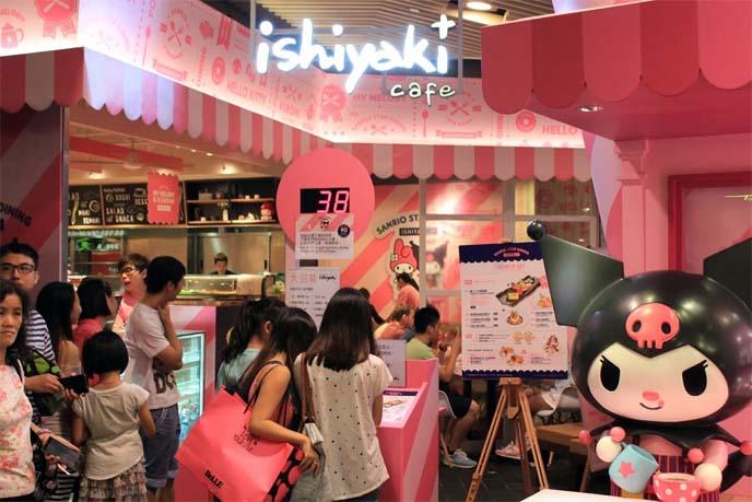 ishiyaki cafe  ishiyaki+