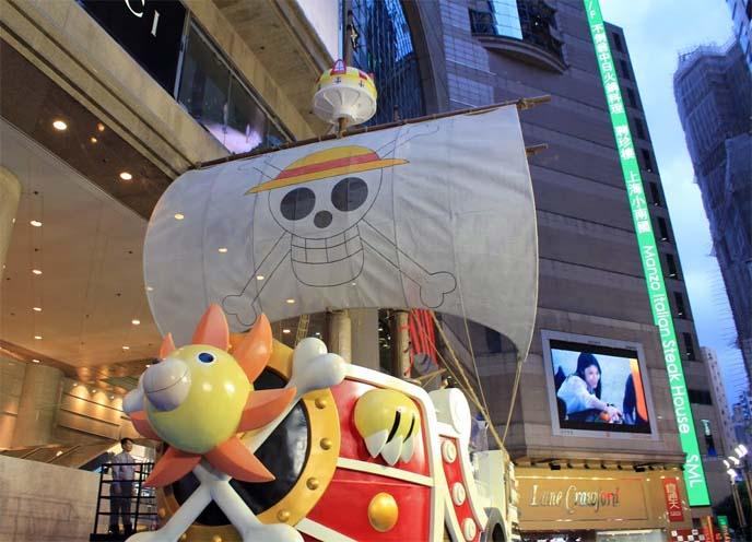 Monkey D. Luffy, pirate king