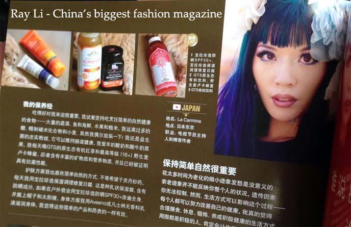 ray li, china fashion magazine
