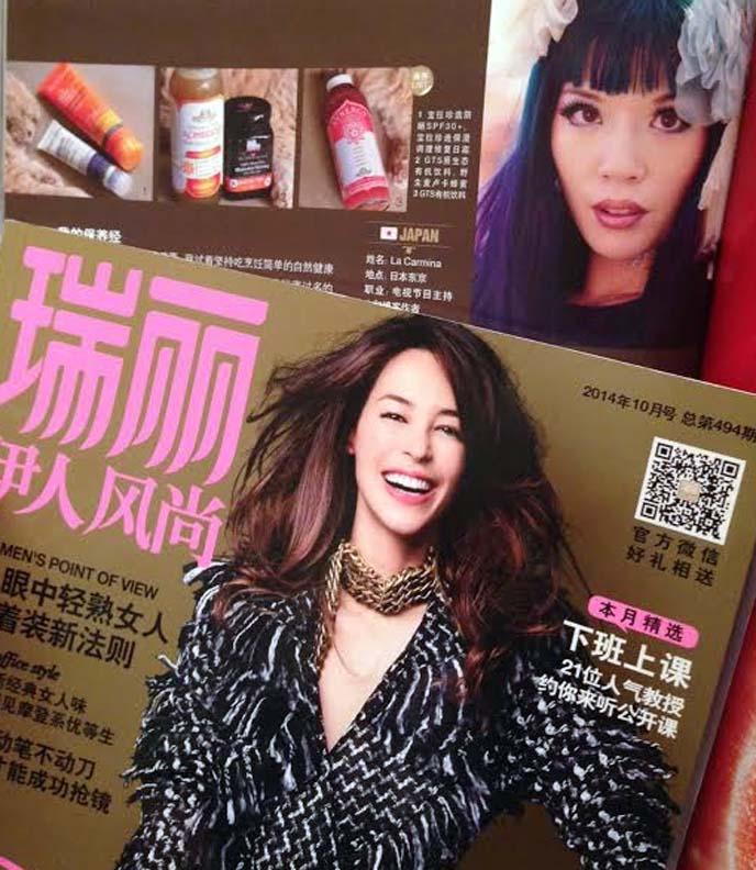 rayli magazine, ray li china