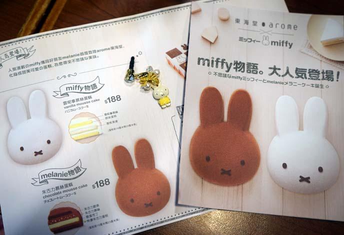 miffy cake, arome bakery hong kong