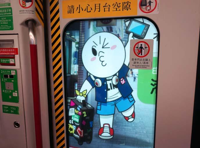 hong kong subway, line characters