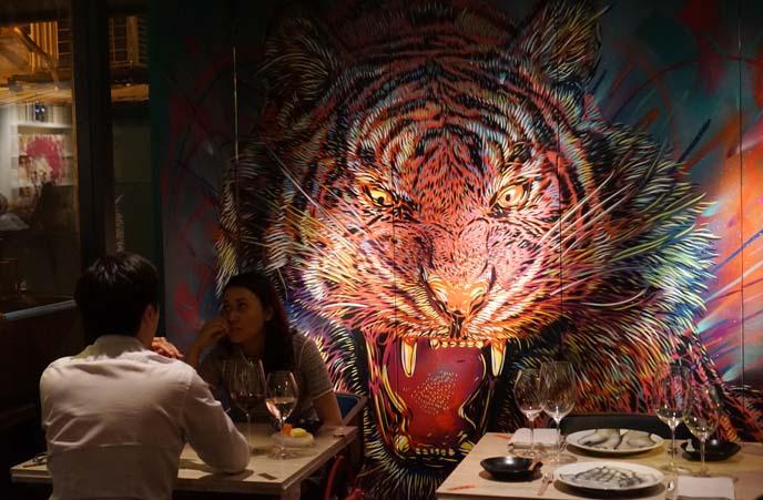 roaring tiger mural