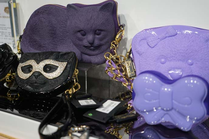 rubber cat purses