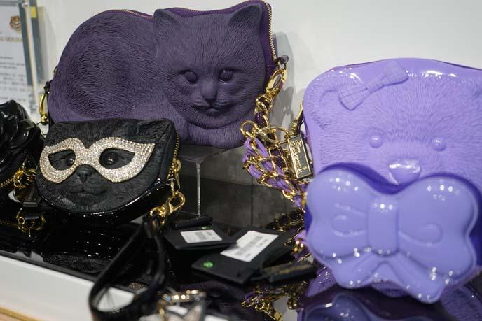 rubber cat purses